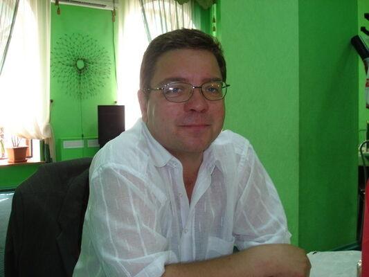 Фото мужчины 13, Кривой Рог, Украина, 48