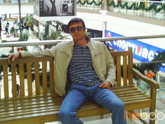 Фото мужчины ionut, Краснодар, Россия, 29