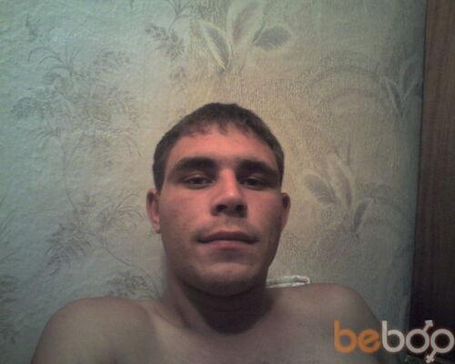 ���� ������� Cerber, ��������, ������, 30
