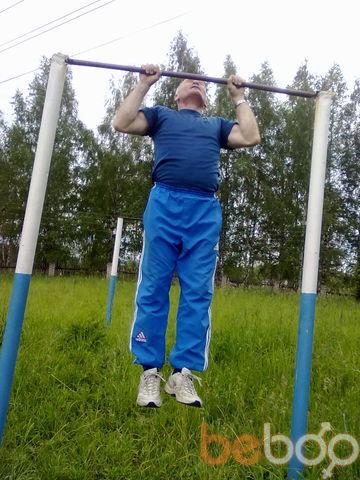 ���� ������� vova, �������, ������, 58