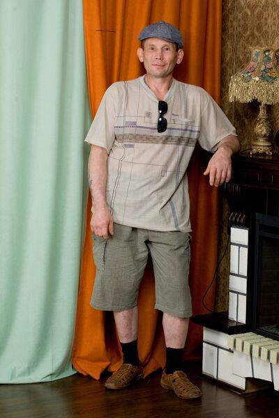 Фото мужчины СЕРГЕЙ, Сосновоборск, Россия, 46