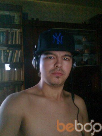 ���� ������� SEX BOY, �������, ����������, 25