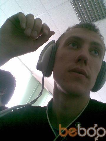 Фото мужчины Paolo, Минск, Беларусь, 26