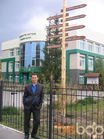 Фото мужчины Bula, Астана, Казахстан, 41