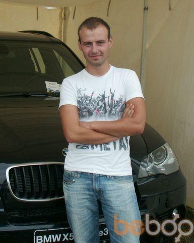 Фото мужчины Johny13, Тирасполь, Молдова, 27