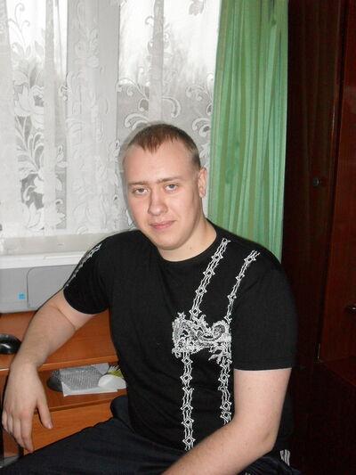 Фото мужчины Виталий, Краснодар, Россия, 28