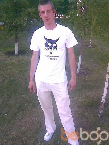 Фото мужчины костя, Барнаул, Россия, 29