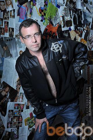 Фото мужчины archik, Одесса, Украина, 48