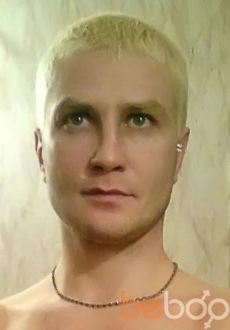 ���� ������� Blond, ������, ��������, 36
