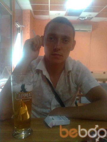 Фото мужчины Roma1985, Донецк, Украина, 31
