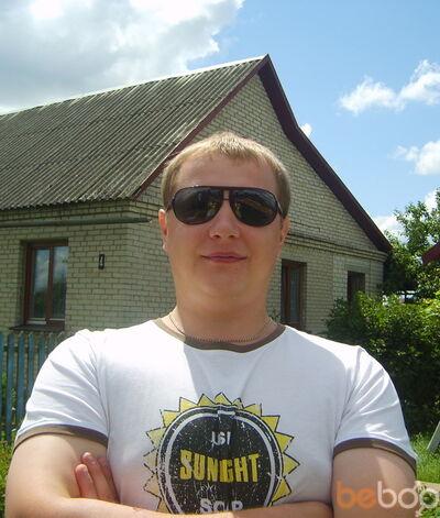 Фото мужчины Stranger83, Минск, Беларусь, 33