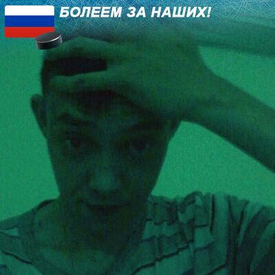Фото мужчины Тёма, Великий Новгород, Россия, 22