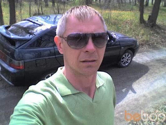 ���� ������� smirnov, ���������, ������, 44