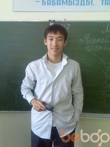 Фото мужчины Marat, Уральск, Казахстан, 24