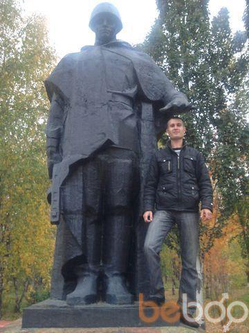 Фото мужчины maxlove27, Пермь, Россия, 33
