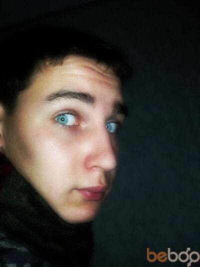 ���� ������� boy_bad, ��������-������������, �������, 27