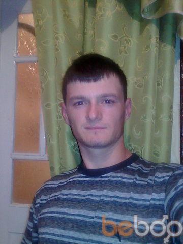 ���� ������� serghei, ��������, �������, 31