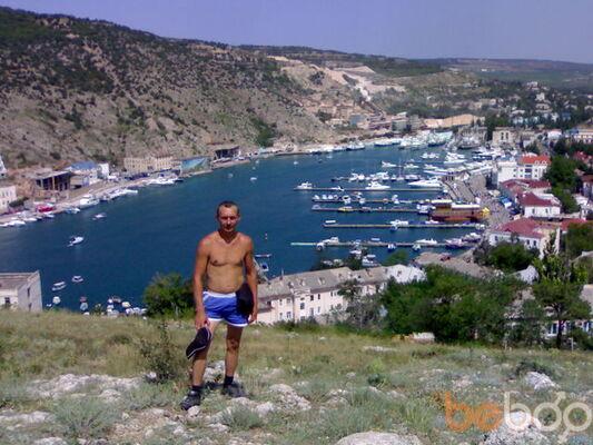 Фото мужчины artemka, Марьинка, Украина, 34