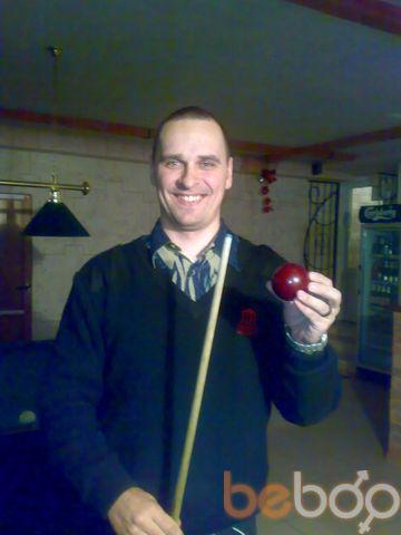 Фото мужчины casper254, Кишинев, Молдова, 31