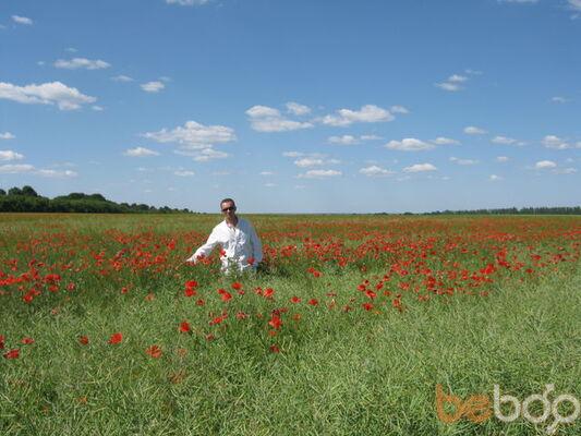 Фото мужчины shir, Черкассы, Украина, 45