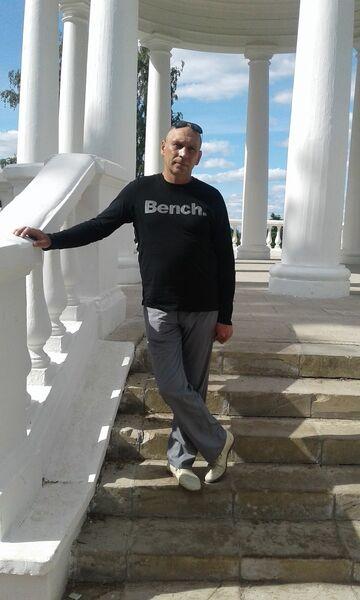 Фото мужчины сергей, Киров, Россия, 44