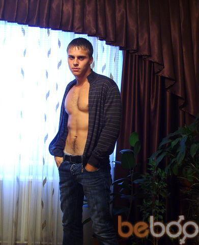 Фото мужчины сына, Кременчуг, Украина, 28