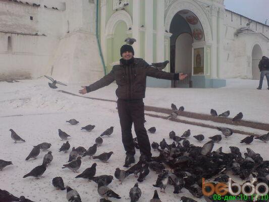 Фото мужчины Rafael, Сергиев Посад, Россия, 26