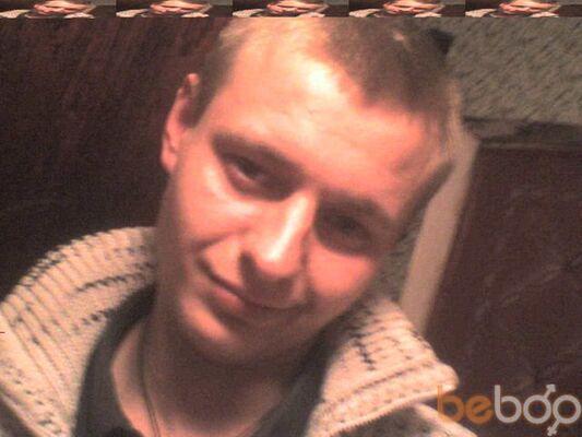 ���� ������� Maksim, ������, �������, 28