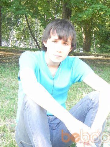 Фото мужчины Azamat, Москва, Россия, 28