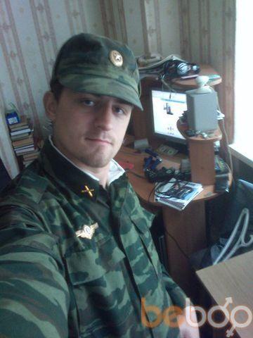 Фото мужчины Odinvolk, Москва, Россия, 28