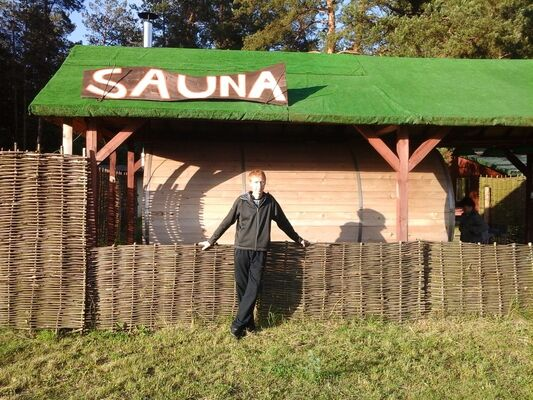 Фото мужчины сергей, Великие Луки, Россия, 37