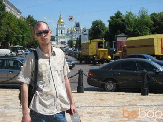 Фото мужчины war100lock, Днепропетровск, Украина, 33