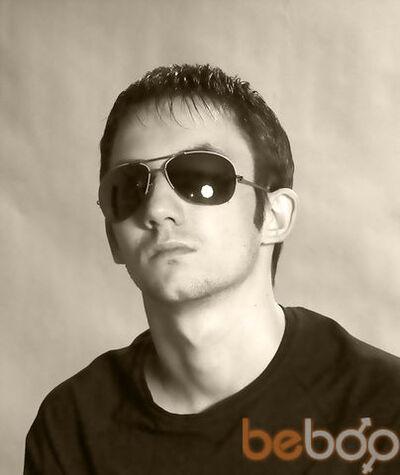 Фото мужчины greg, Алматы, Казахстан, 27