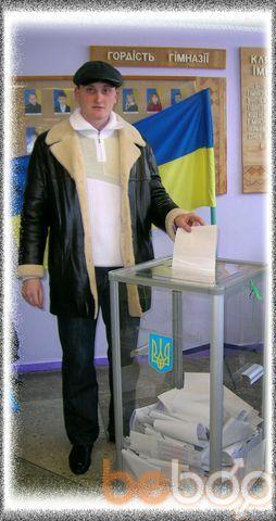 Фото мужчины bareva, Кривой Рог, Украина, 31