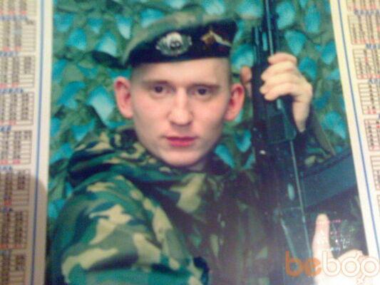 Фото мужчины Atlant2, Тула, Россия, 35