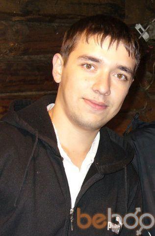 Фото мужчины artyrro, Нижнекамск, Россия, 27