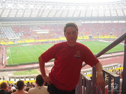 Фото мужчины Геннадий, Чебоксары, Россия, 43