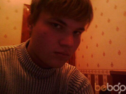 Фото мужчины Roomm, Караганда, Казахстан, 23