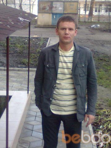 ���� ������� jorik, �������, �������, 33
