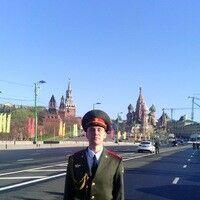 Фото мужчины Артур, Воронеж, Россия, 25