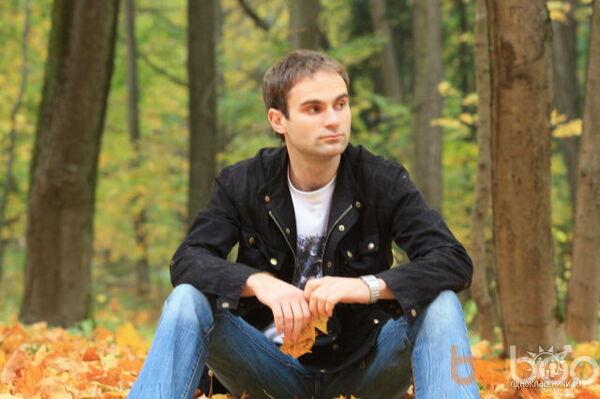 Фото мужчины casper888, Москва, Россия, 36