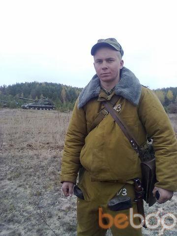 ���� ������� Gagarin li, �����, ��������, 25