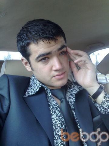 ���� ������� Emir, �������, ������������, 28