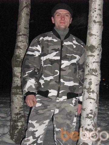 Фото мужчины кисюня77, Днепропетровск, Украина, 38