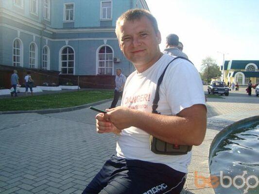 Фото мужчины Славко, Санкт-Петербург, Россия, 36