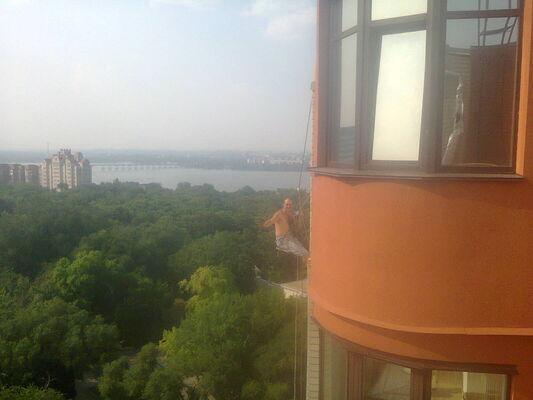 Фото мужчины Влаимир, Днепропетровск, Украина, 36