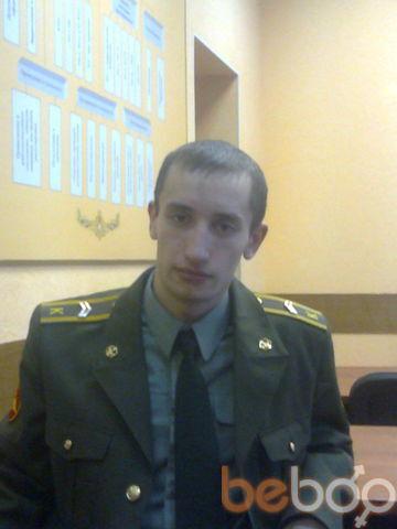 ���� ������� svatoslav23, ������, ������, 29