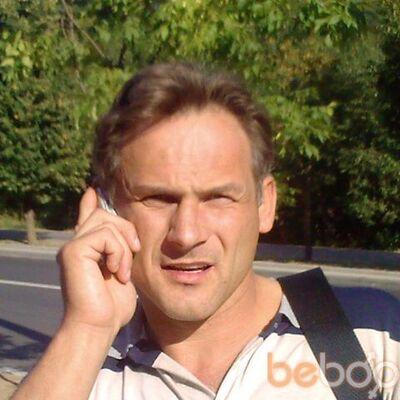 ���� ������� Ivan, �����, ��������, 44