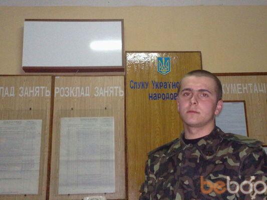 ���� ������� Pavlenko1988, �������, �������, 27