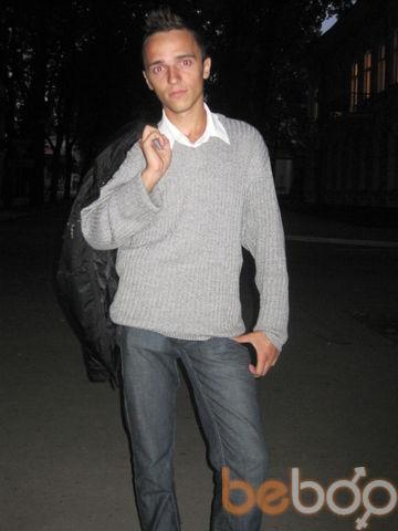 Фото мужчины Micheal, Кишинев, Молдова, 27